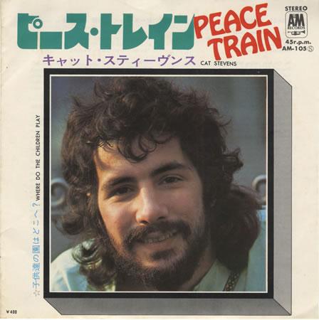 PEACE TRAIN (JAPAN)