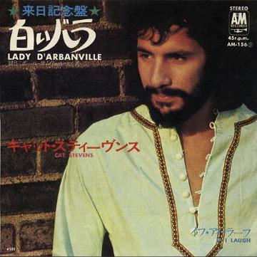 LADY D'ARBANVILLE / IF I LAUGH (JAPAN)