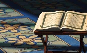 İslam'ın Kitapları