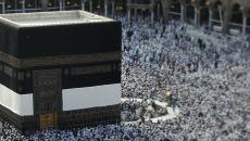 EidGreetingsHajj2014