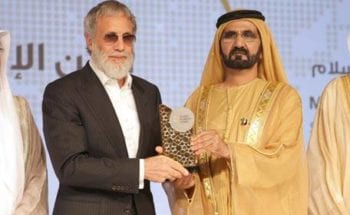 Global Islamic Economy Awards