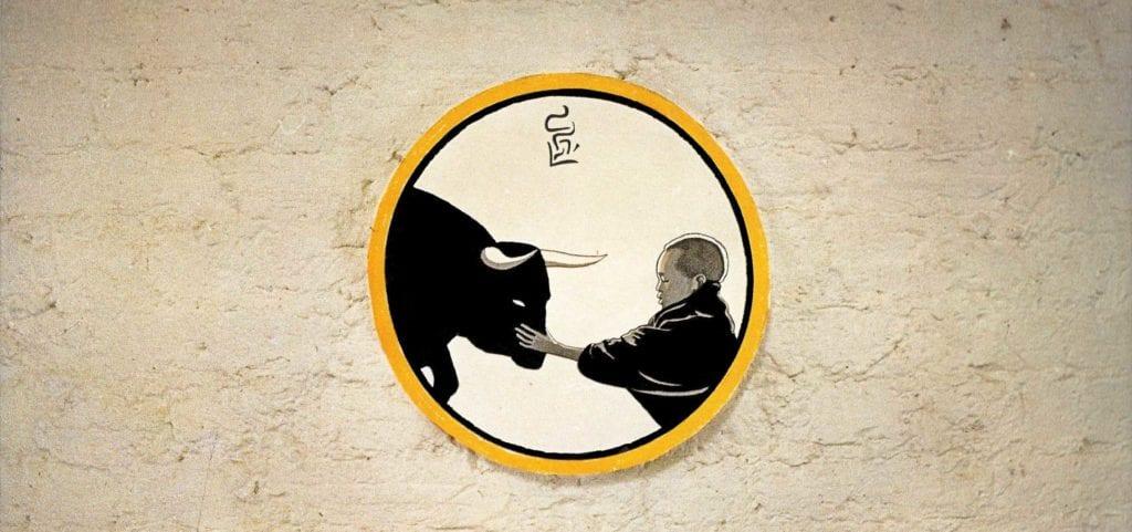 Catch Bull At Four   Yusuf / Cat Stevens